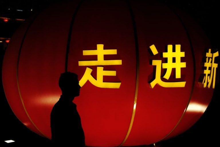 Lin Jingjing 6 Web 768x512