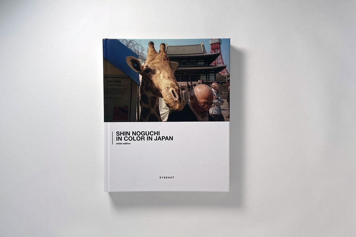 Shin Noguchi Book 1