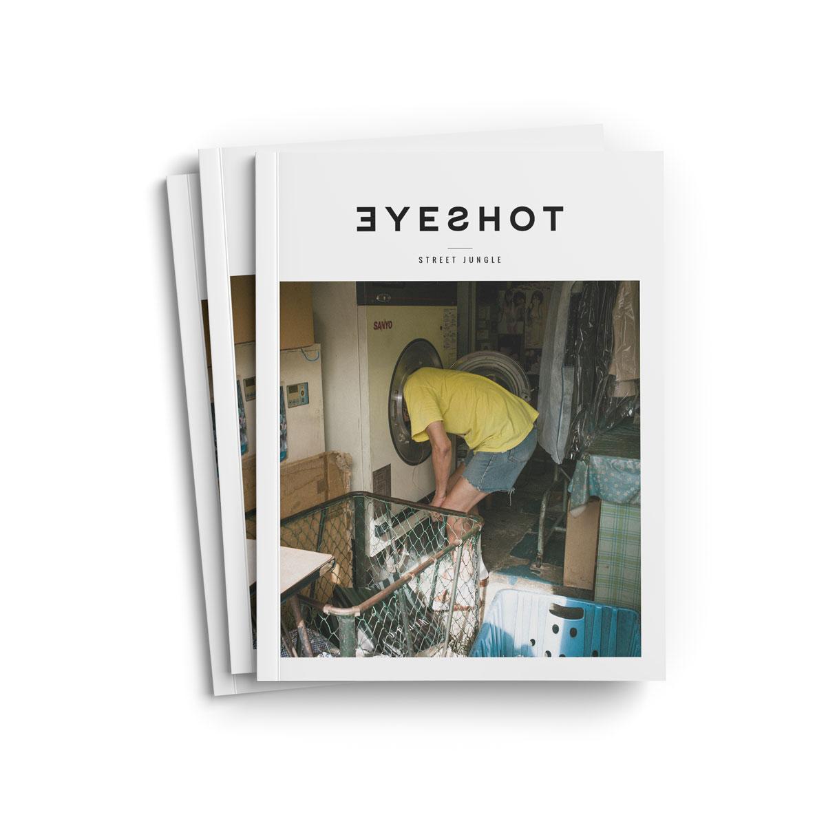 Street Jungle Magazines Eyeshot